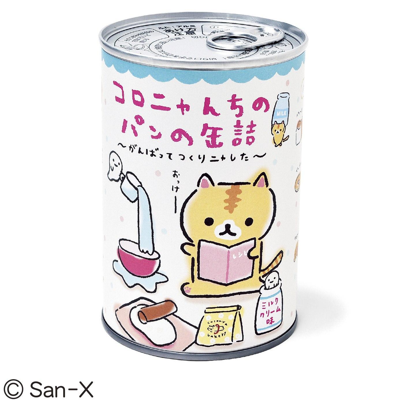 ミルククリーム味