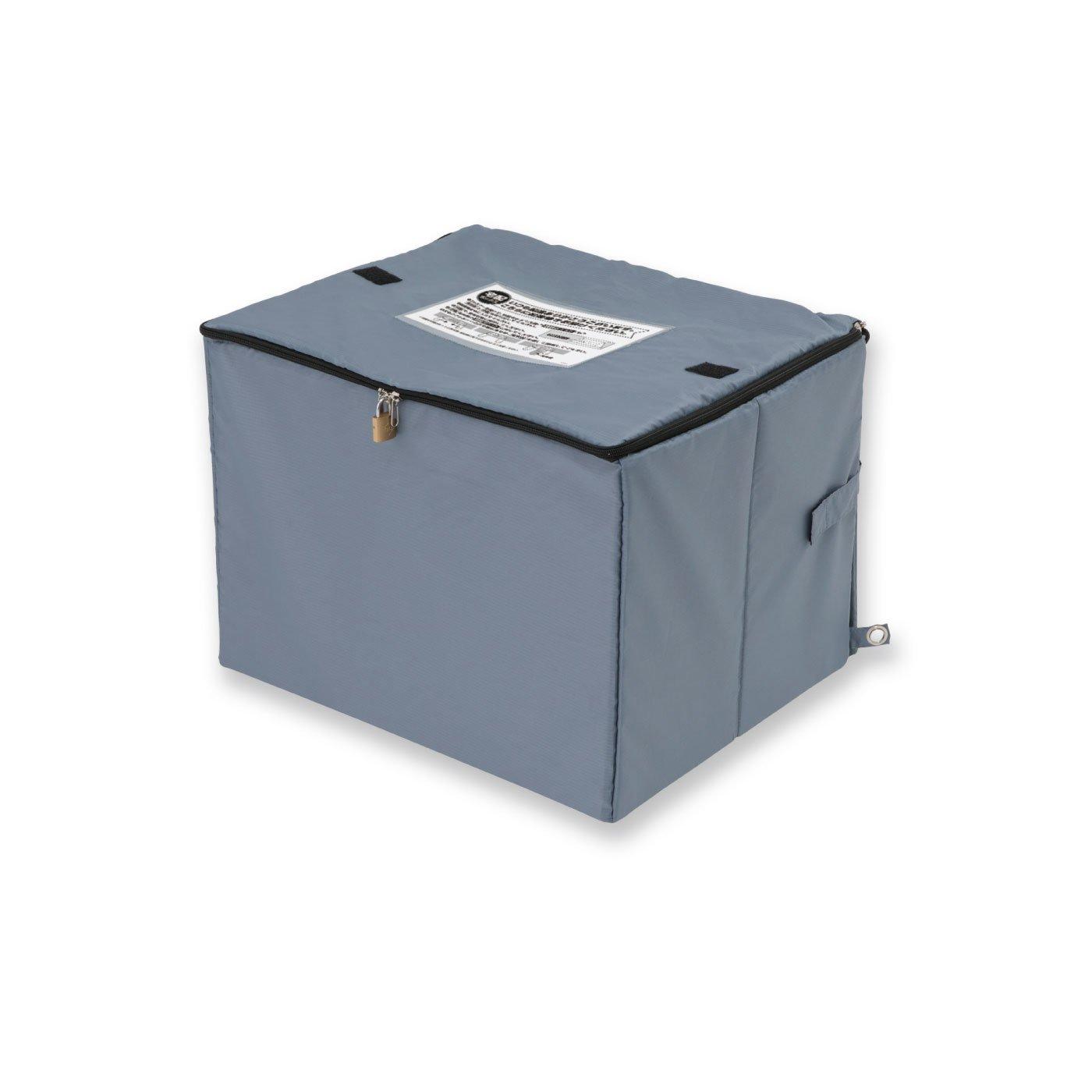 折りたたんで収納できる カギ付き宅配ボックス