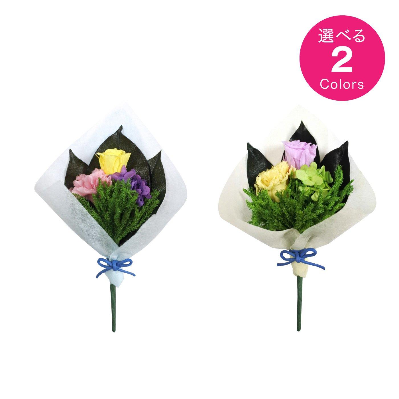 【特急便】お仏壇に色華やかなお供え プリザーブド仏花 ほのか カーネーション