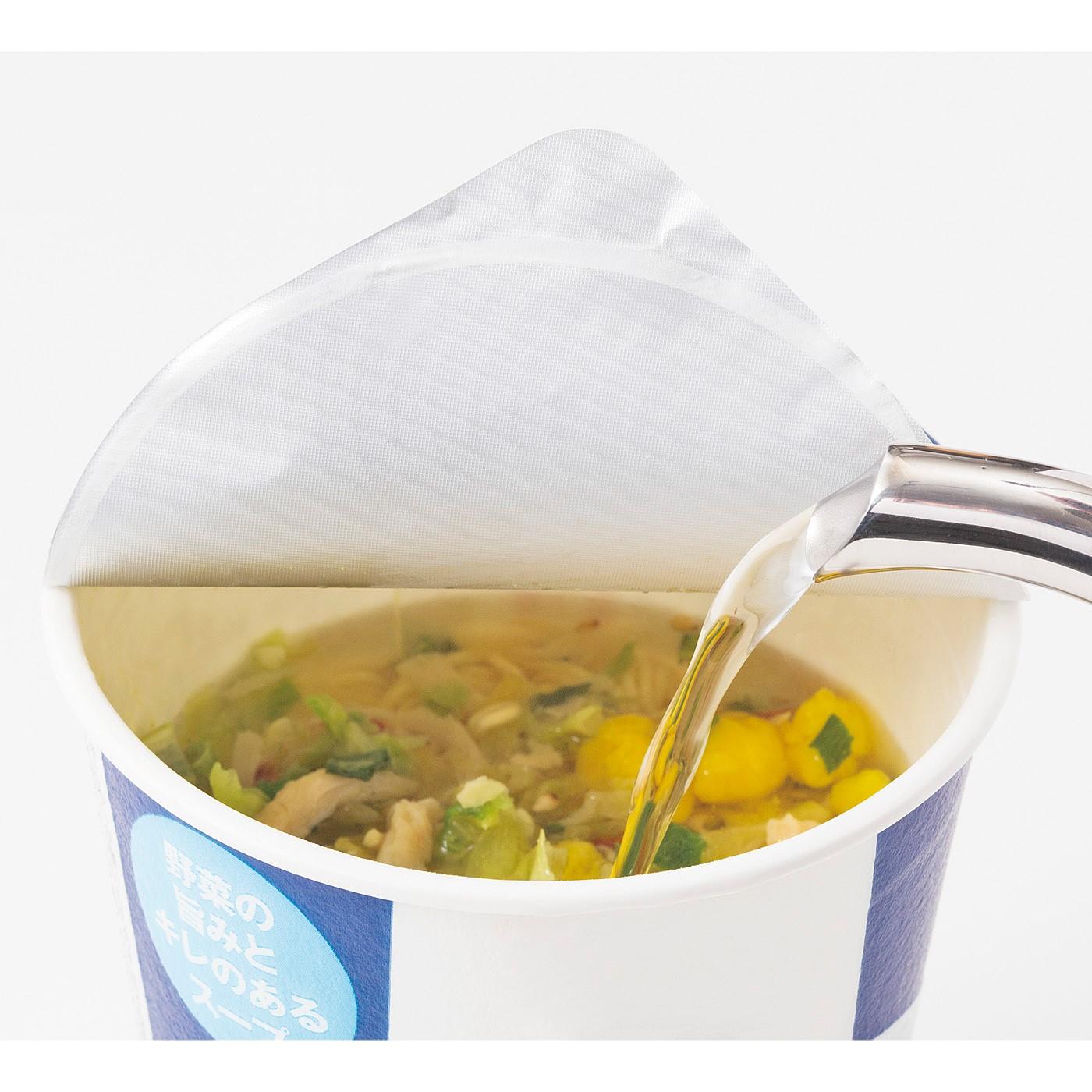スープやカップ麺のお湯を注ぐのにも便利。