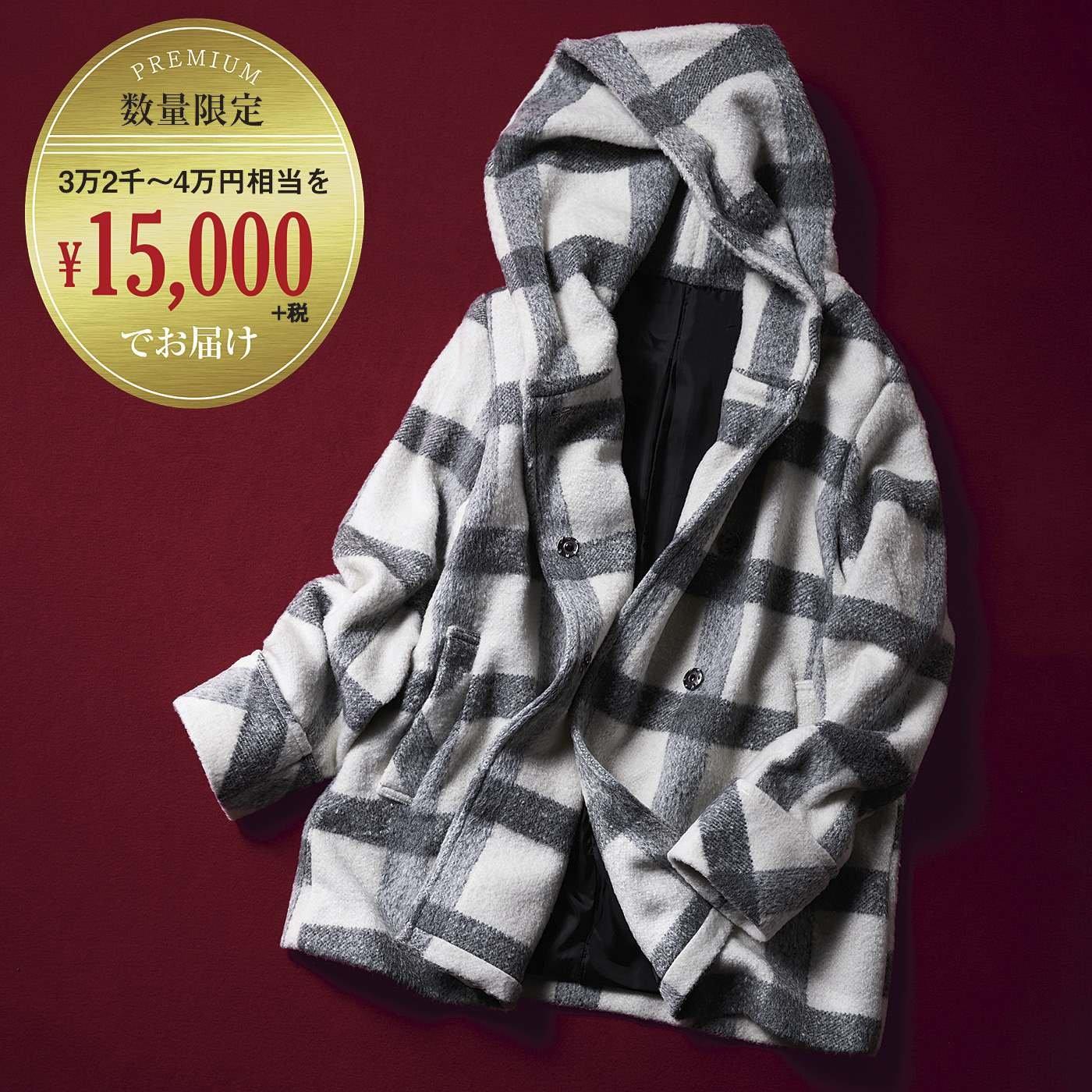 リブ イン コンフォート 大人チェックコートで軽やかに! 冬のお出かけの楽しさ倍増ファッションパック