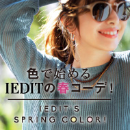 IEDIT'S SPRING COLOR!