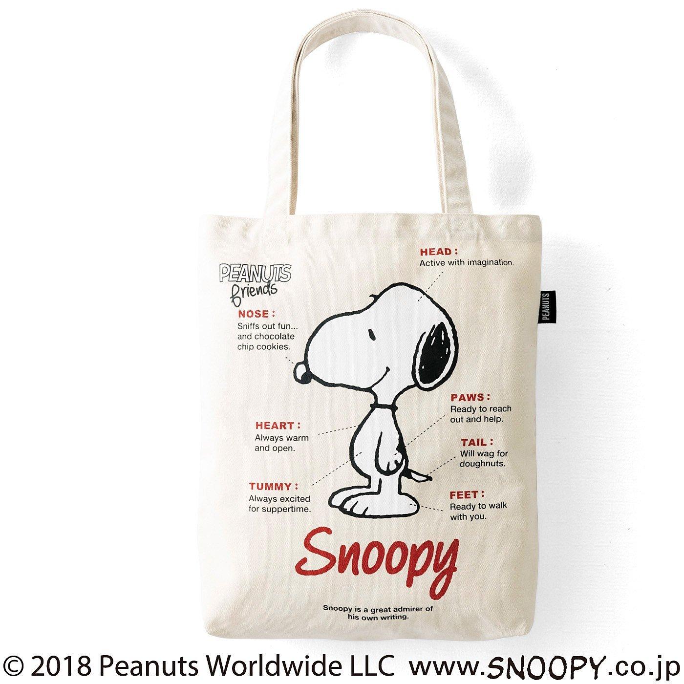 スヌーピー 大きめサイズのショッピングバッグの会