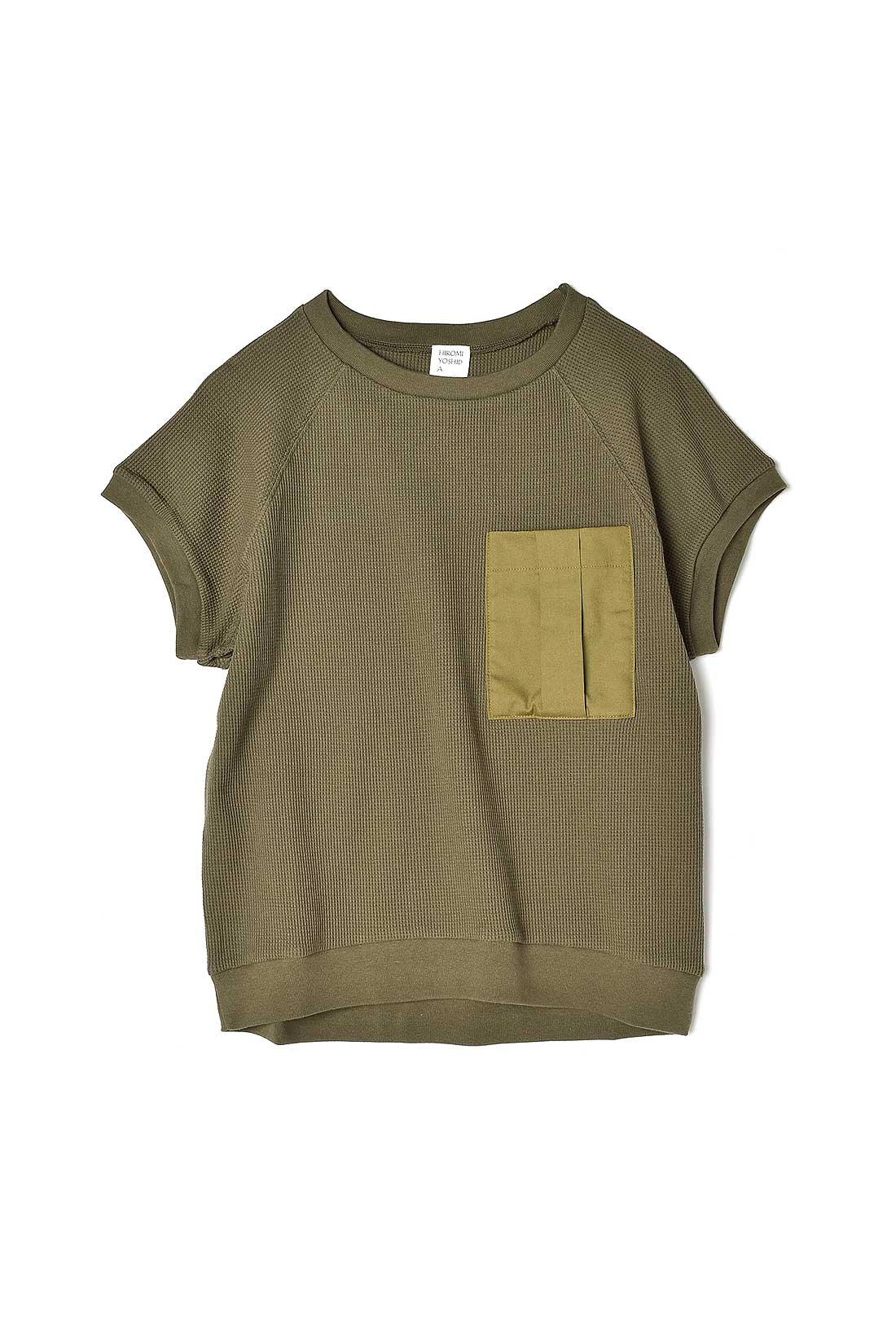 綿100%のワッフル編みにあしらった、布はくのポケットがアクセントに。