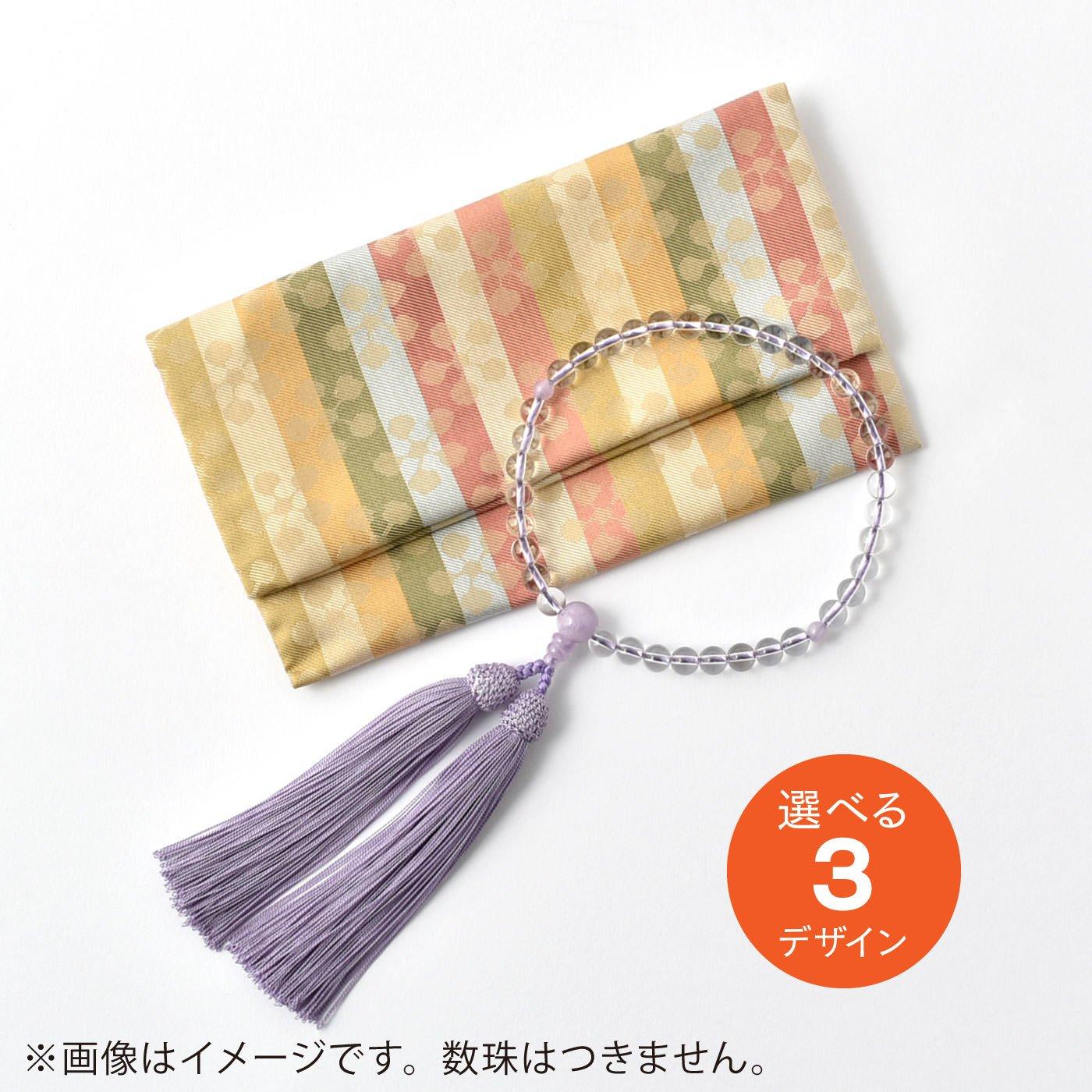 美しい所作になる 数寄屋袋風名物裂(めいぶつぎれ)の数珠袋