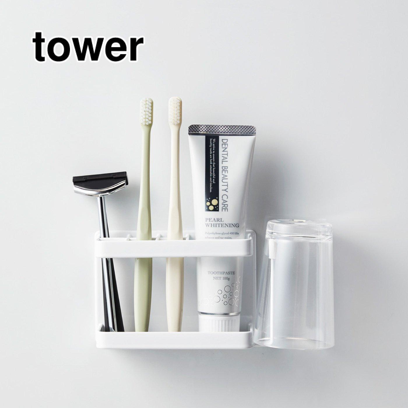 tower ちらからない マグネットバスルーム歯ブラシスタンド