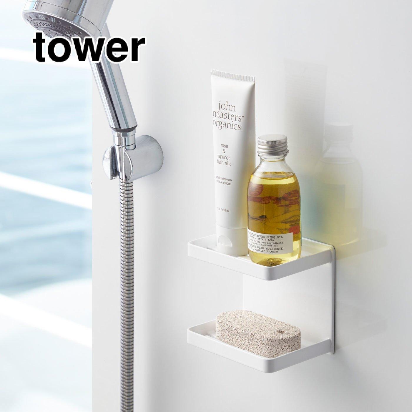 tower 水切りもすっきり マグネットバスルームソープトレー2段