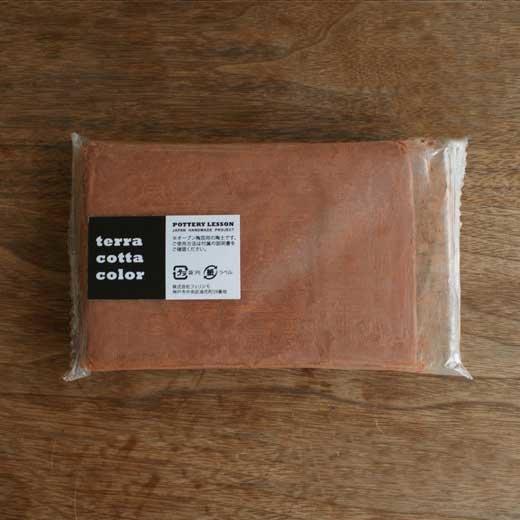 オーブン陶芸用 陶土500g(テラコッタ色/あずき色)の会