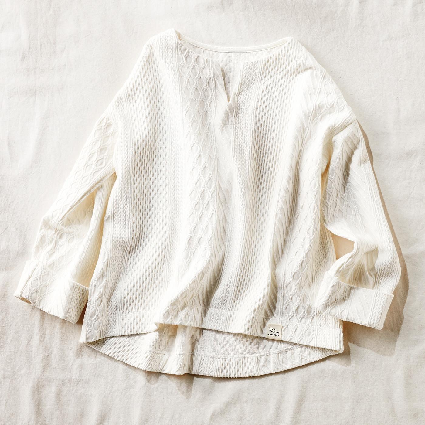 【3~10日でお届け】Live love cottonプロジェクト リブ イン コンフォート しっかり厚手の 柄編みが素敵なオーガニックコットントップス〈オフホワイト〉