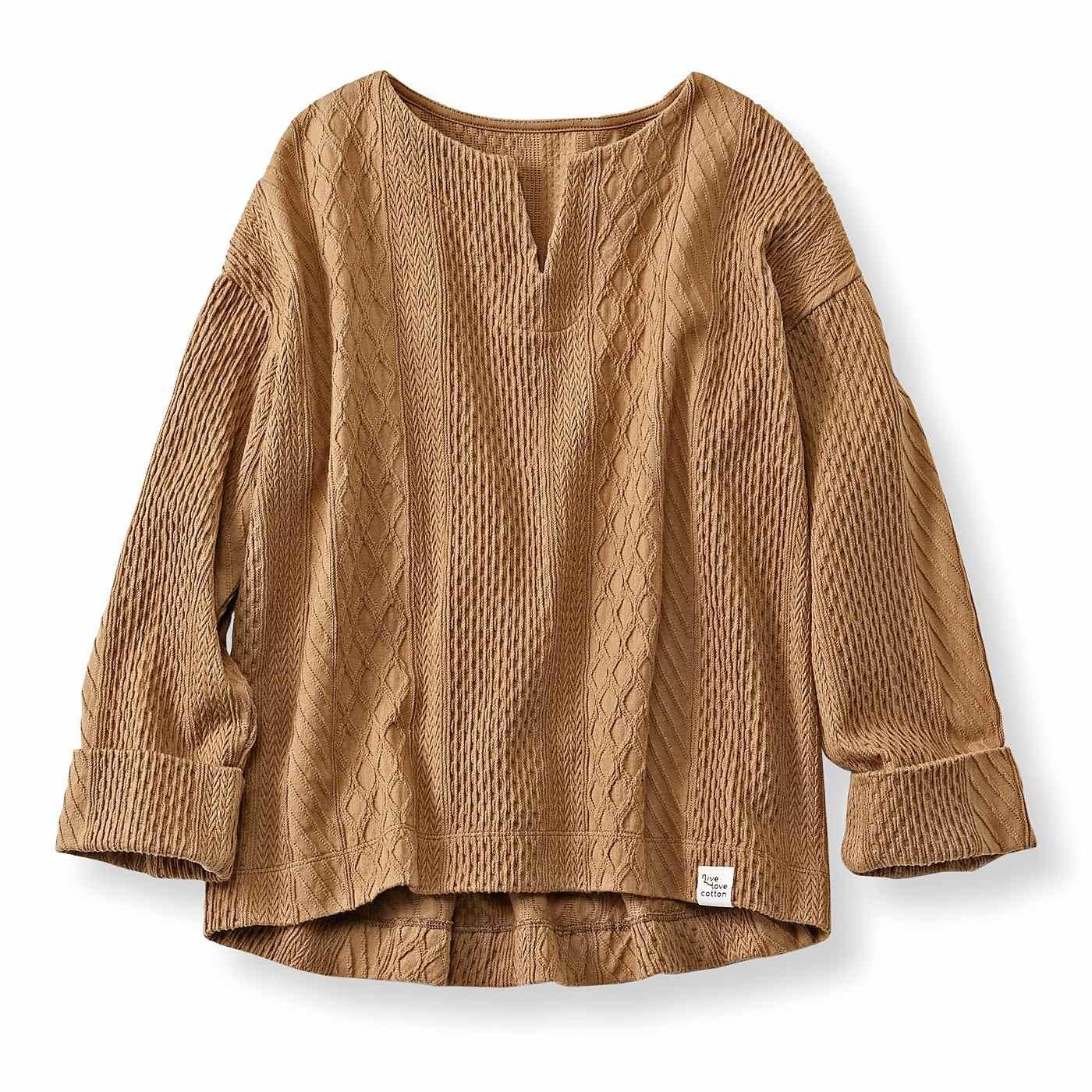 【3~10日でお届け】Live love cottonプロジェクト リブ イン コンフォート しっかり厚手の 柄編みが素敵なオーガニックコットントップス〈キャメル〉