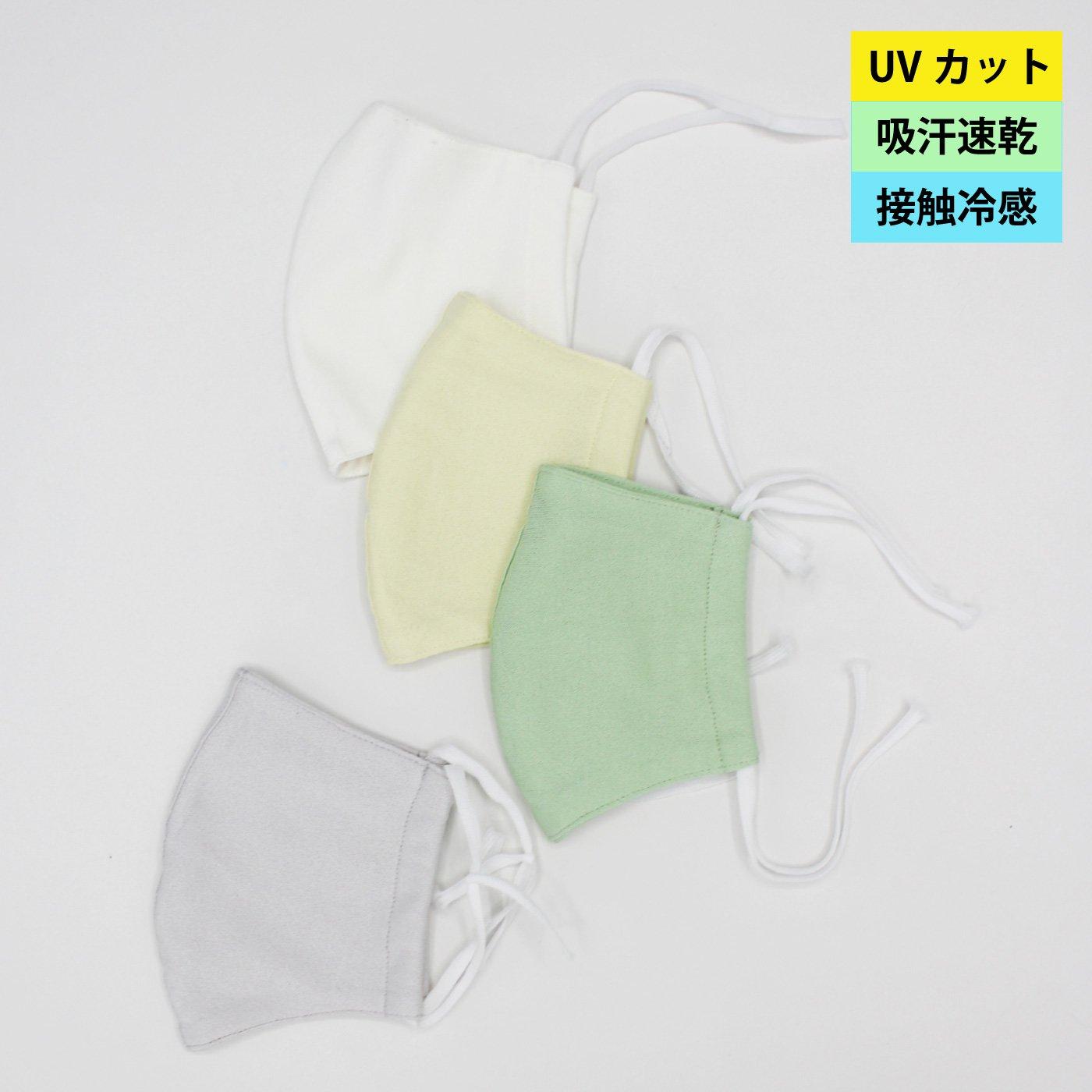 【WEB限定】IEDIT[イディット] UVケア&吸汗速乾と接触冷感で快適な 和紙ブレンド素材で仕上げた国産の布マスク