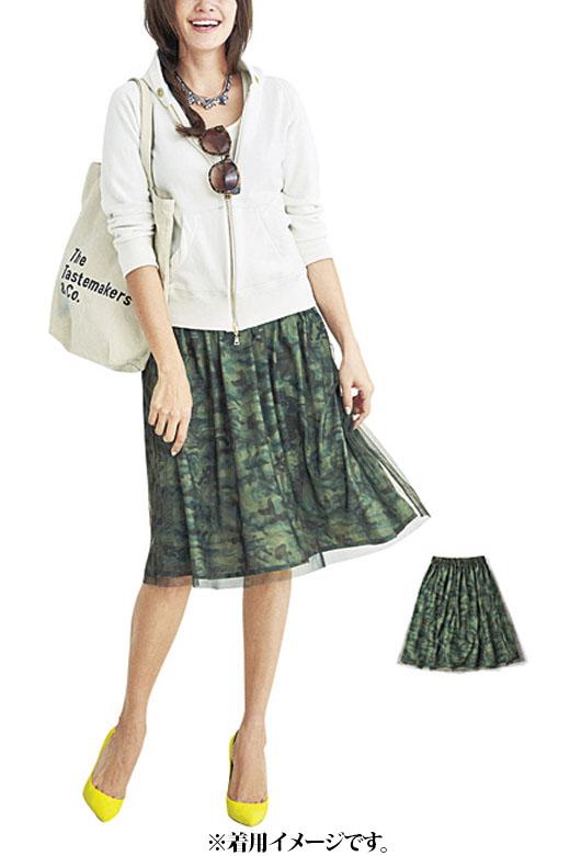 これは参考画像です。甘目のチュールスカートもカムフラ柄ならカジュアルにもお似合い。パーカーやスウェットと合わせてラフをだして。