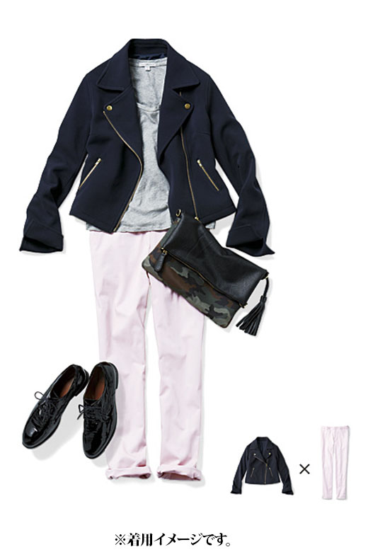 これは参考画像です。大人仕様のライダースはスカートにもパンツにも大活躍。ペールピンクのパンツなら女っぽくきれいめな印象。