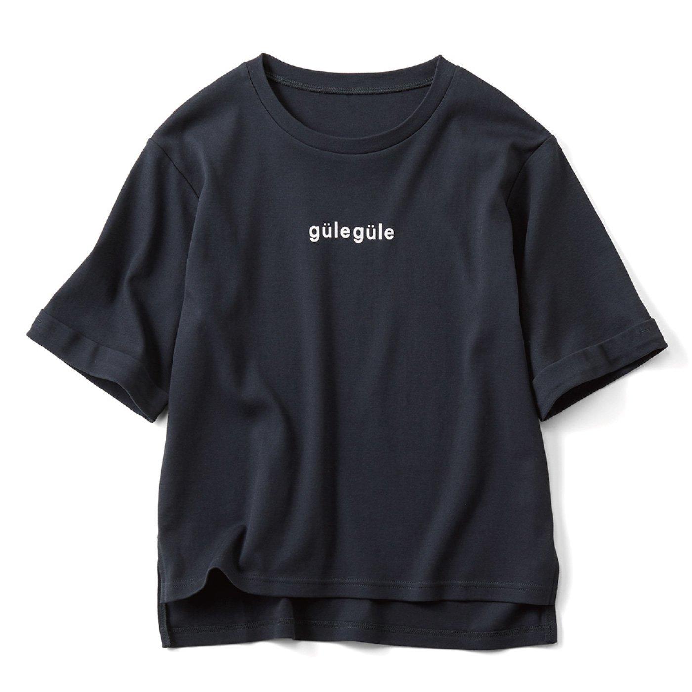 リブ イン コンフォート さらっとした手ざわりがやみつきの五分袖コットンロゴTシャツ〈ダークネイビー〉