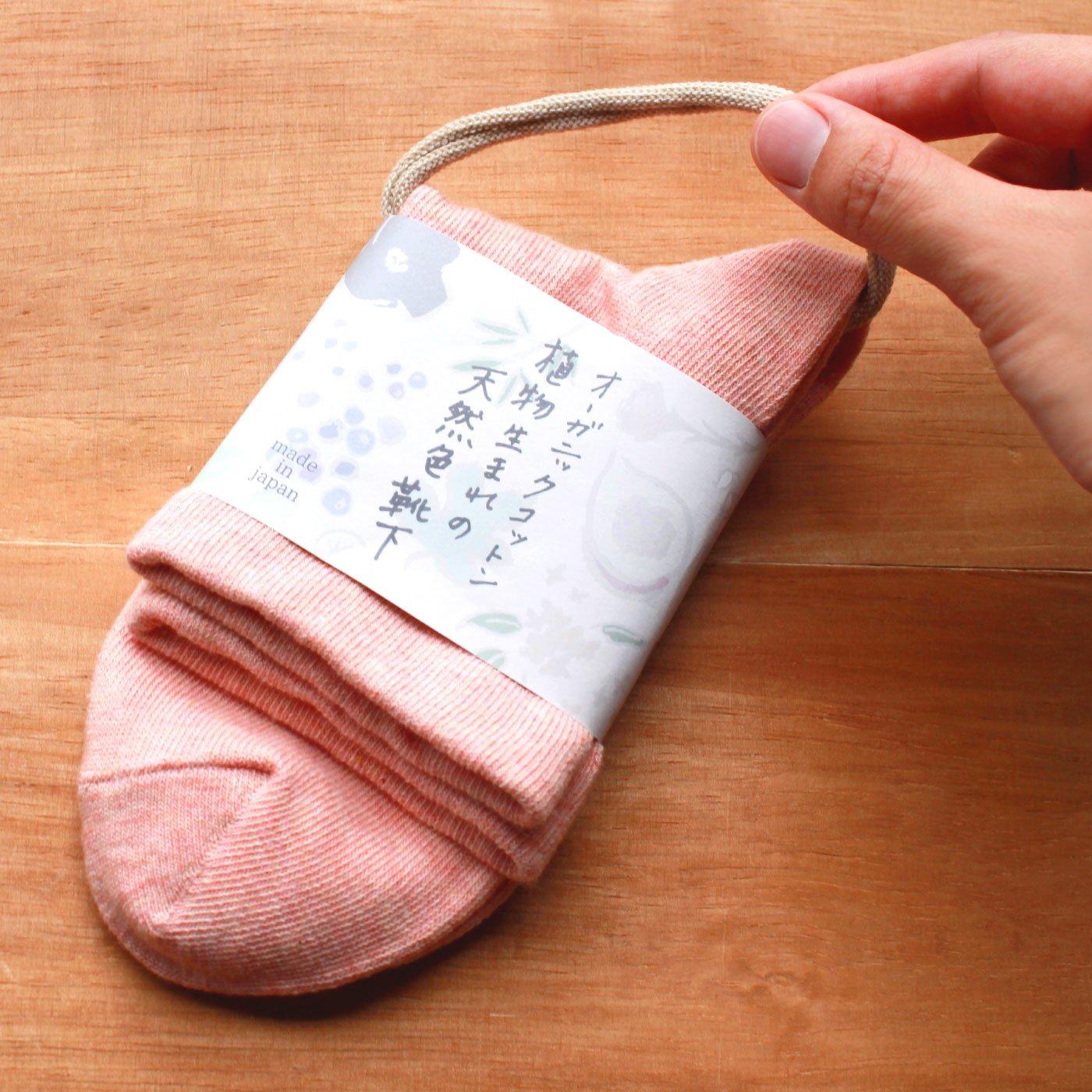 植物生まれの天然色 口ゴムゆったり靴下(3色セット)