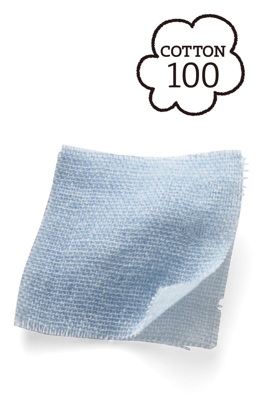 ダブルガーゼの素材感も肌心地がよく、インナーが透けにくいのもポイントです。 ※お届けするカラーとは異なります。