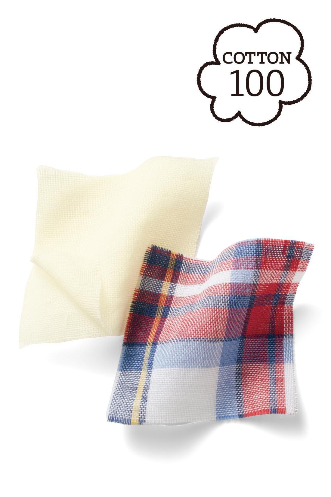 ガーゼ素材を二層に重ねた綿100%のダブルガーゼ素材。空気を含んだようなふっくらとした肌ざわりで、洗うほどに心地よい風合いに。ノンアイロンでもラフに決まるから、お手入れもらくちんです。