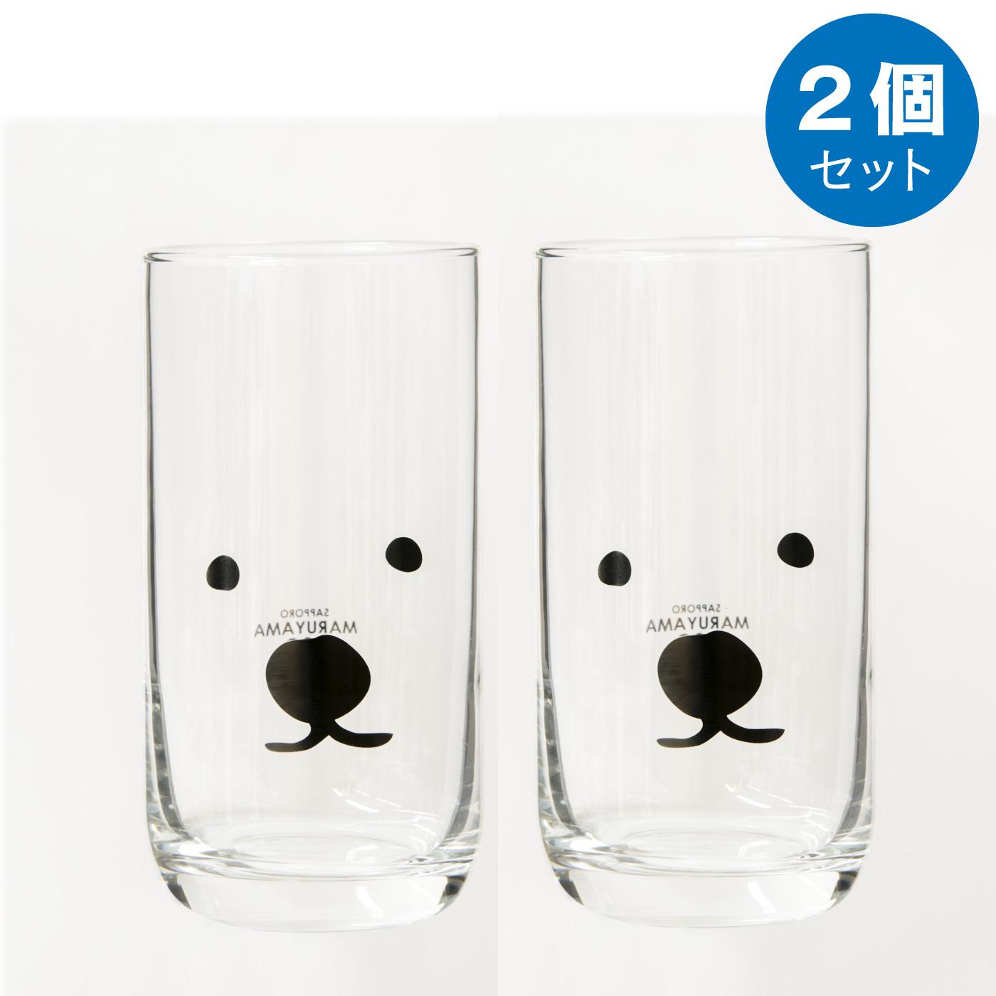 く~ま へんしんグラス タンブラー(2個セット)