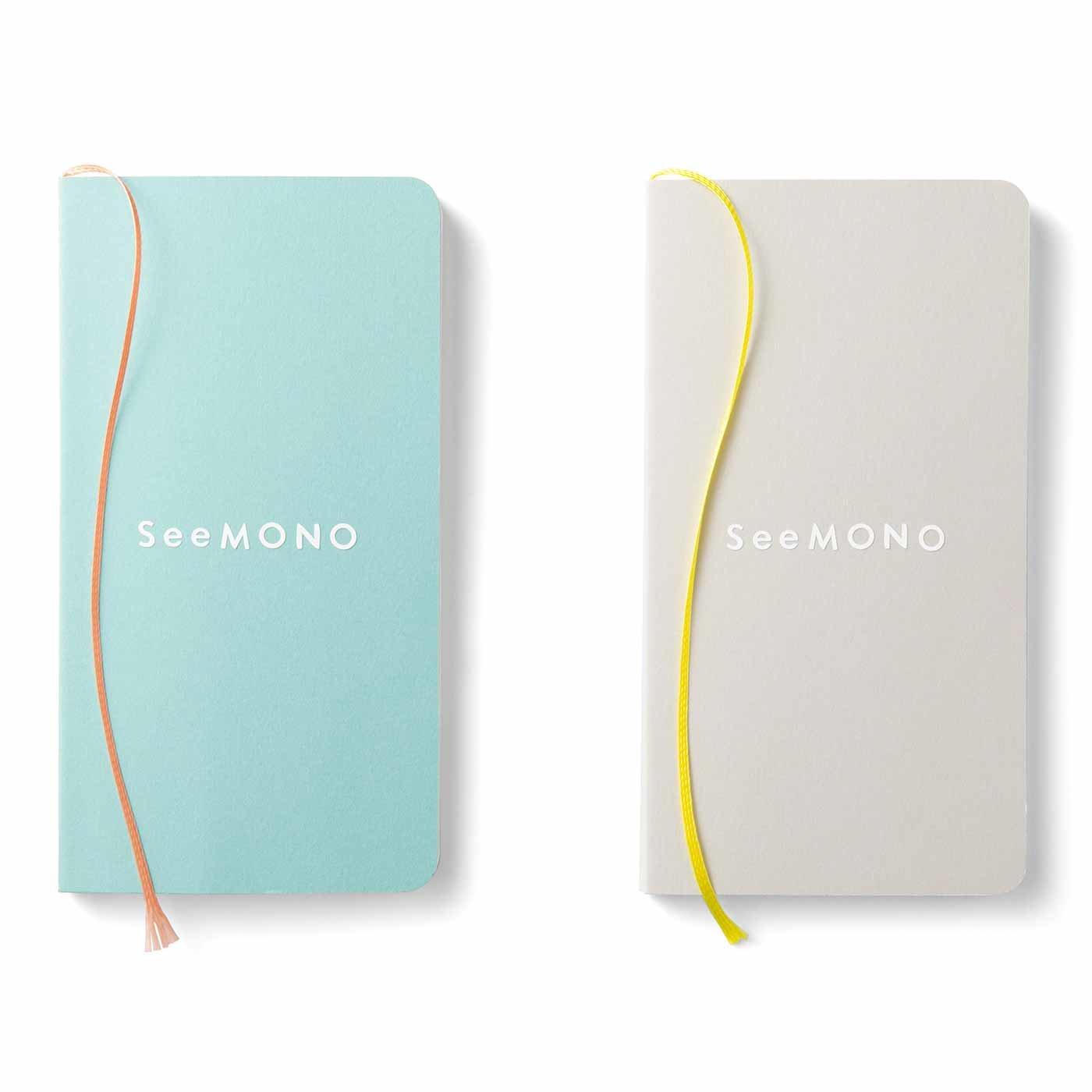 SeeMONO 思い立ったらサッと予定管理 片手サイズのノート2冊セット