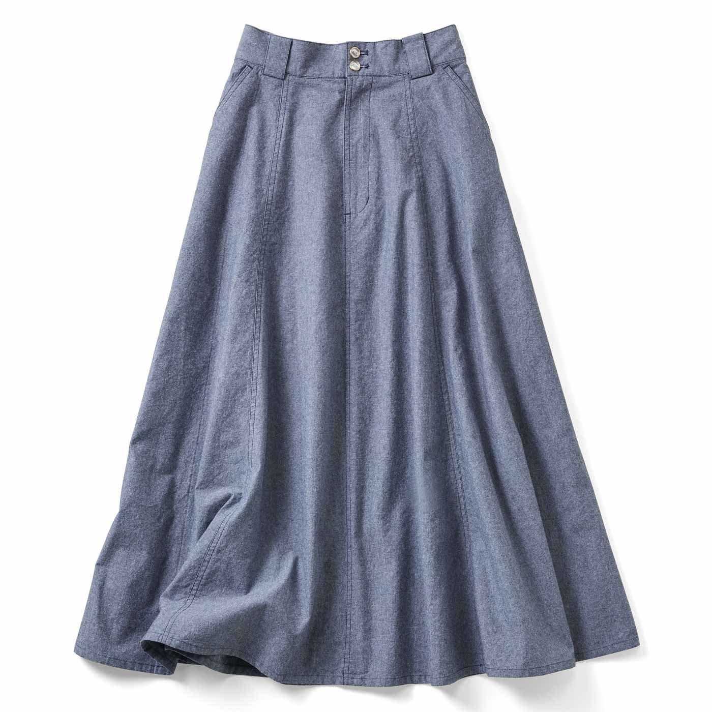 IEDIT[イディット] シャンブレーフレアーロングスカート〈グレイッシュブルー〉