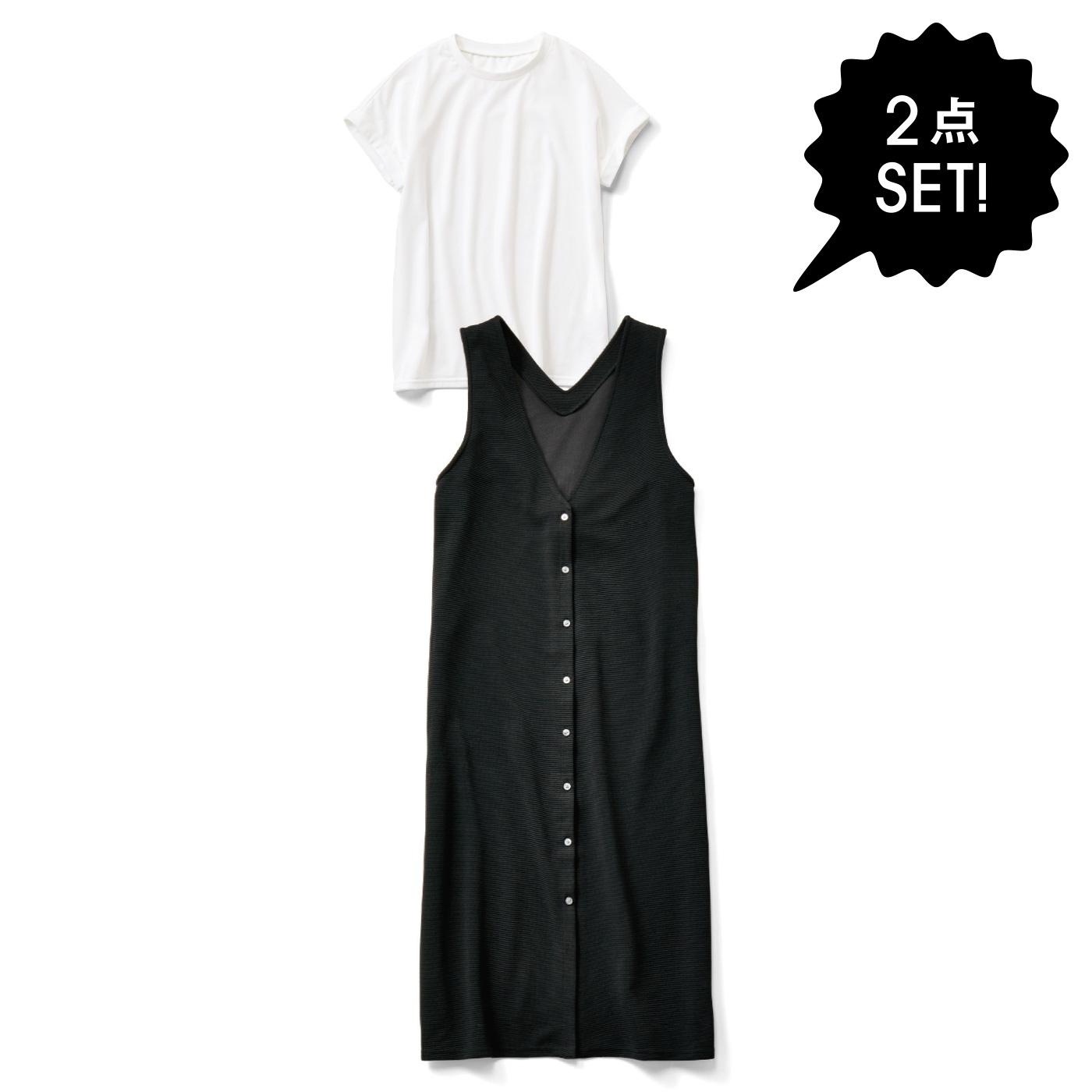 IEDIT[イディット]  3-WAYで着られる Tシャツとジャンパースカートのコーディネイトセット〈ブラック×ホワイト〉