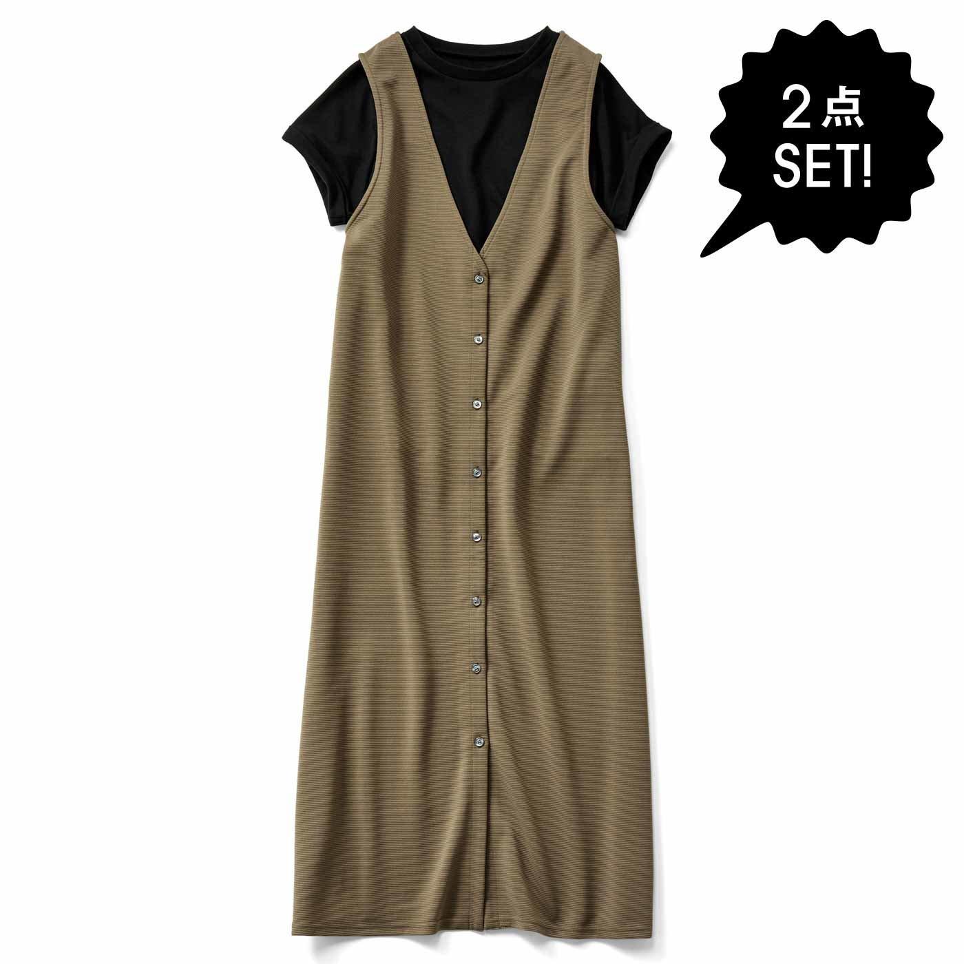 IEDIT[イディット]  3-WAYで着られる Tシャツとジャンパースカートのコーディネイトセット〈カーキ×ブラック〉