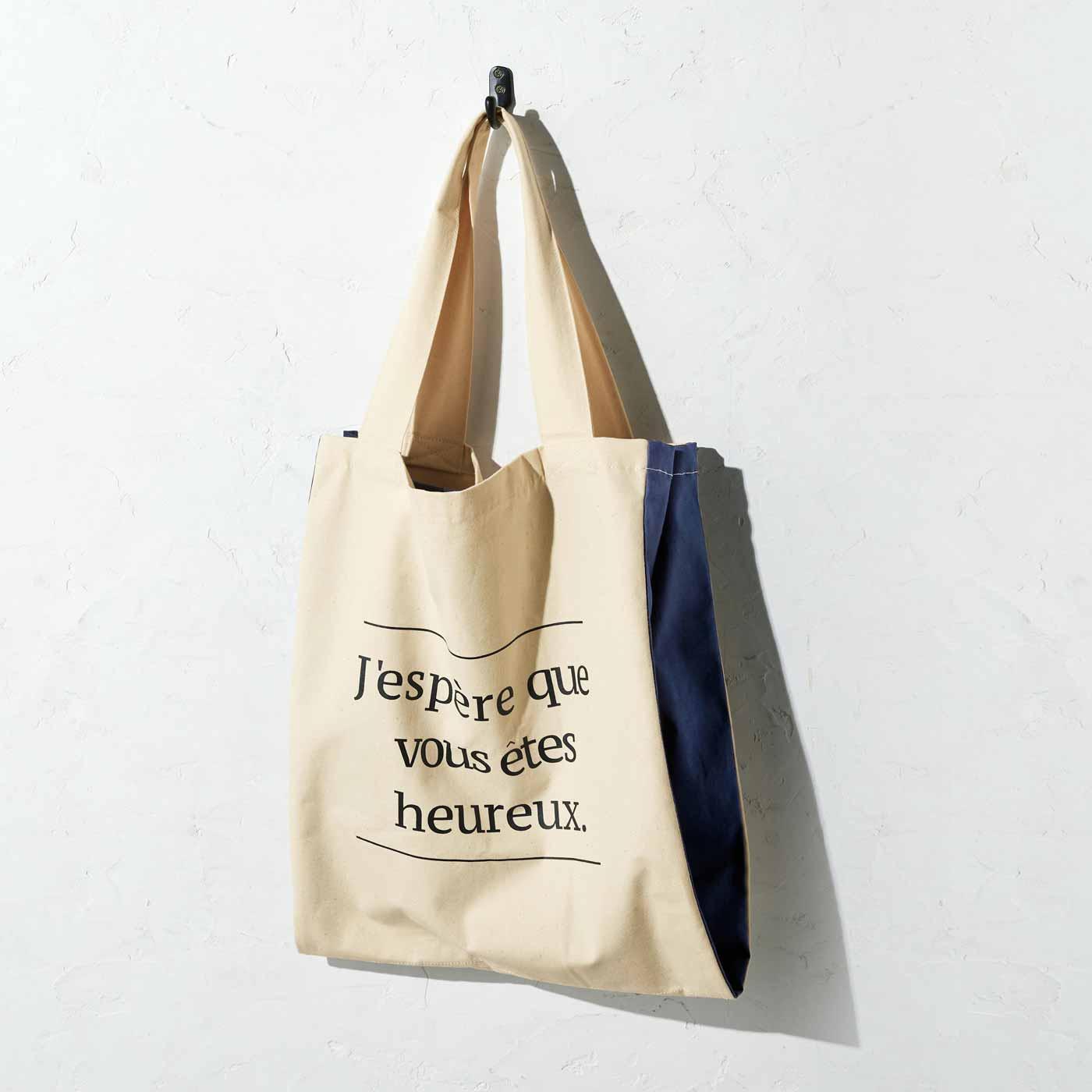 IEDIT[イディット]  たっぷり入って仕切れるバッグ〈アイボリー〉