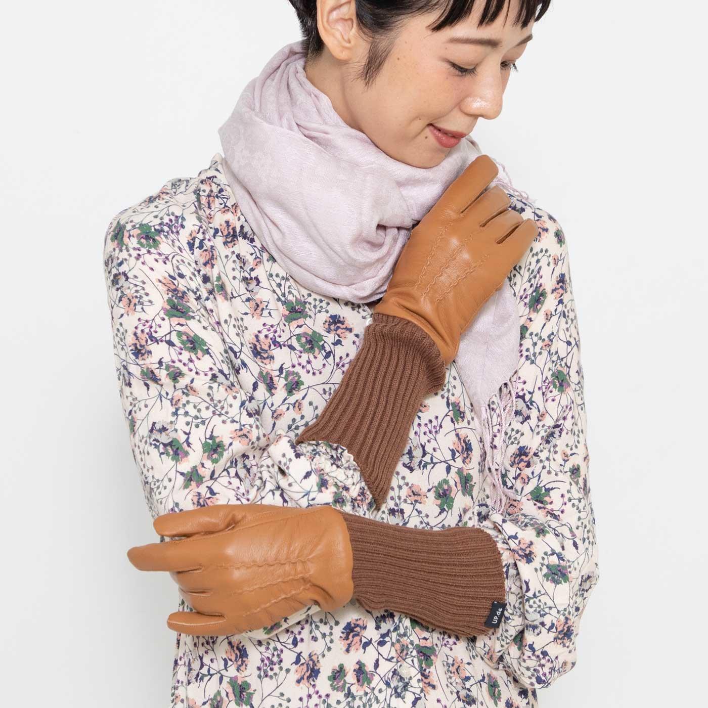 UP.de スマホ操作OK! 使うほどになじむ本革×ニットの暖か仕立てロング手袋〈キャメルベージュ〉
