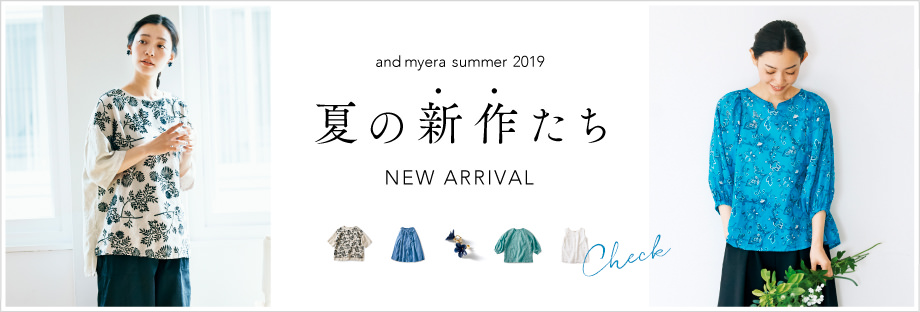 NEW ARRIVAL and myera [アンドマイラ] SUMMER 2019