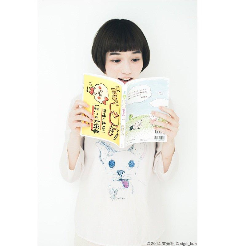 コミック『I My モコちゃん』(玄光社刊)