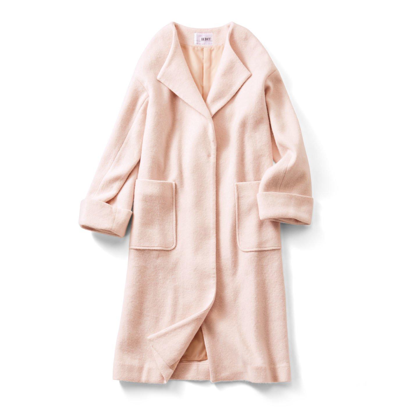IEDIT 大人ピンクがコーデを格上げする フェミニンロングコート〈ペールピンク〉