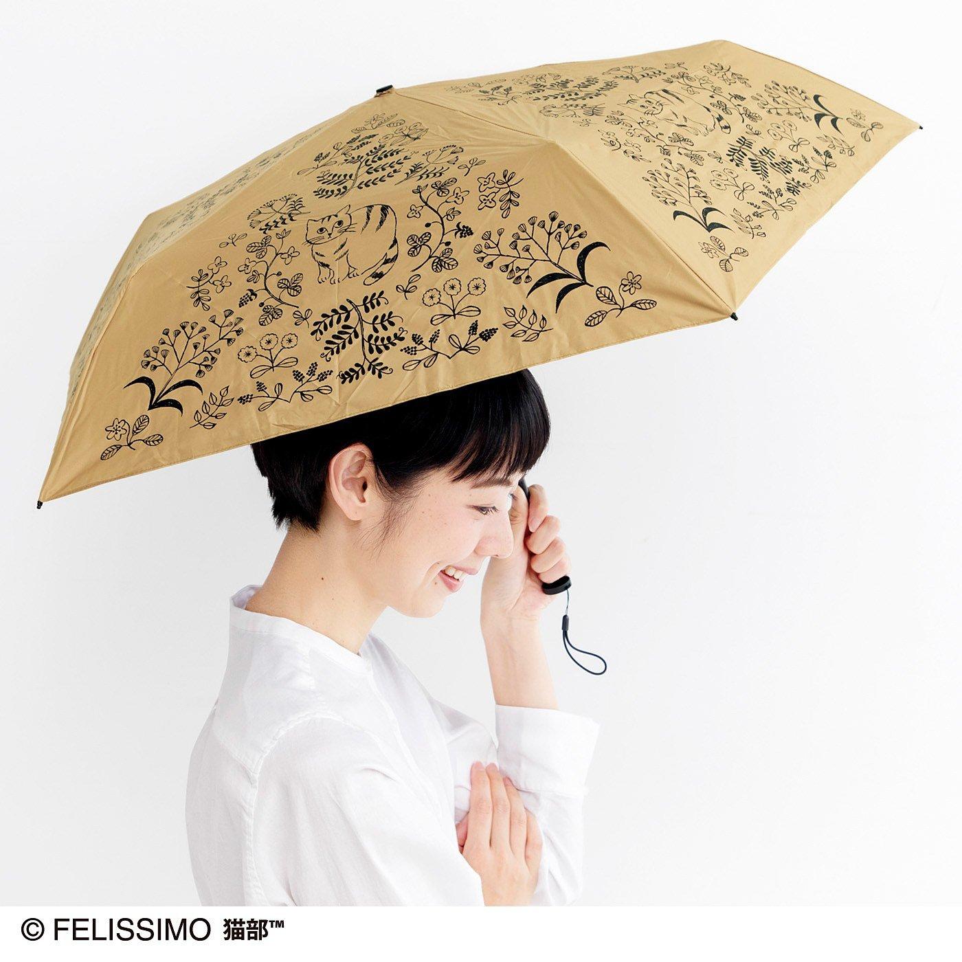 遮光も遮熱もおまかせ! ゆるり猫の晴雨兼用 超コンパクト折りたたみ傘