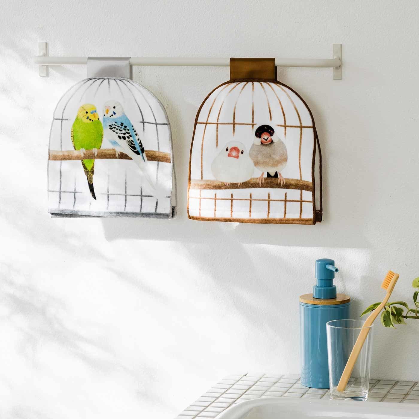 YOU+MORE !×小鳥部 仲むつまじい小鳥と暮らす 鳥かごのフェイスタオルの会