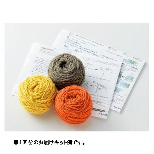 手編み女子への道 棒針の模様編み「はじめてさんのきほんのき」レッスン