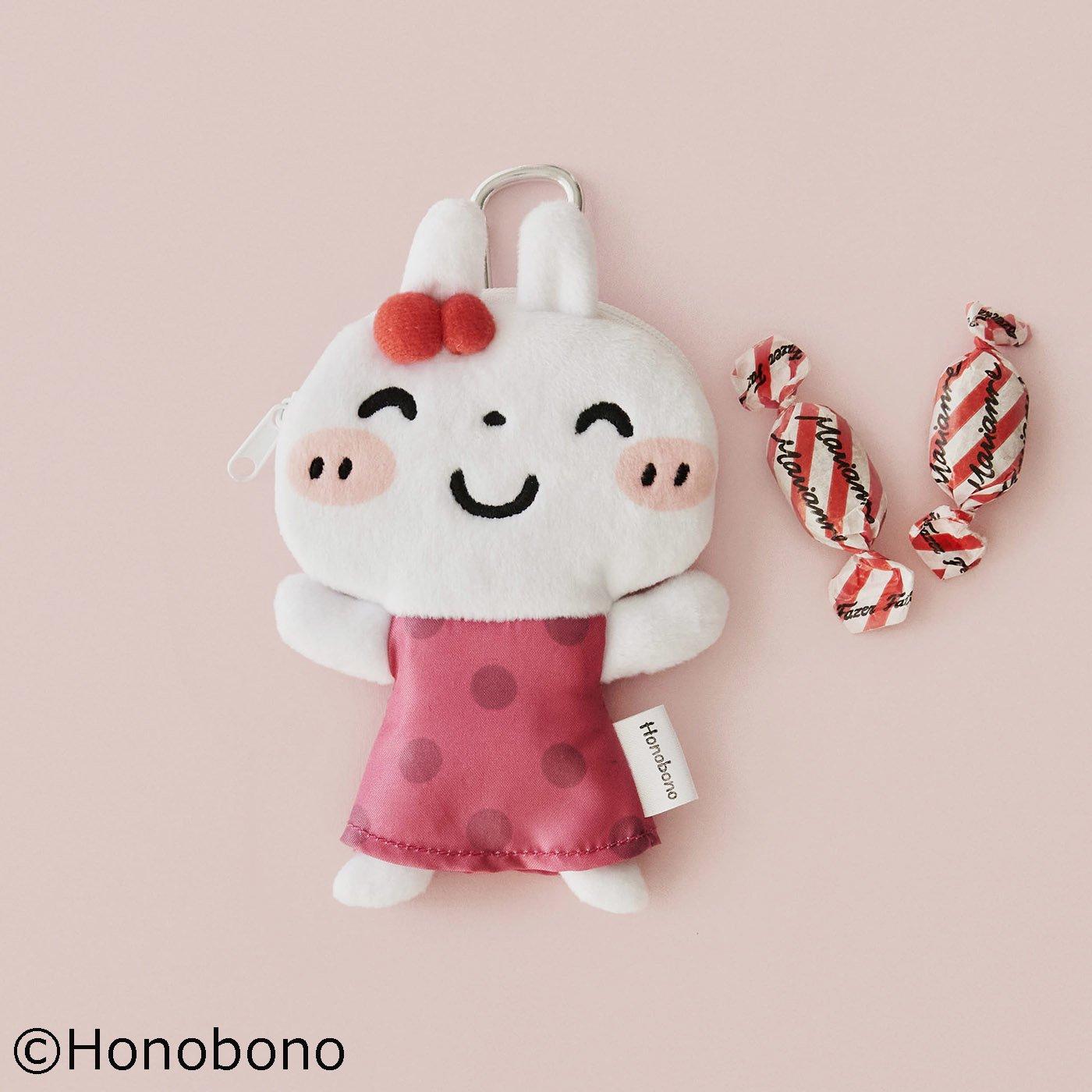 Honobono family いつも一緒にお出かけしてね 白うさぎさんのマスコットポーチ