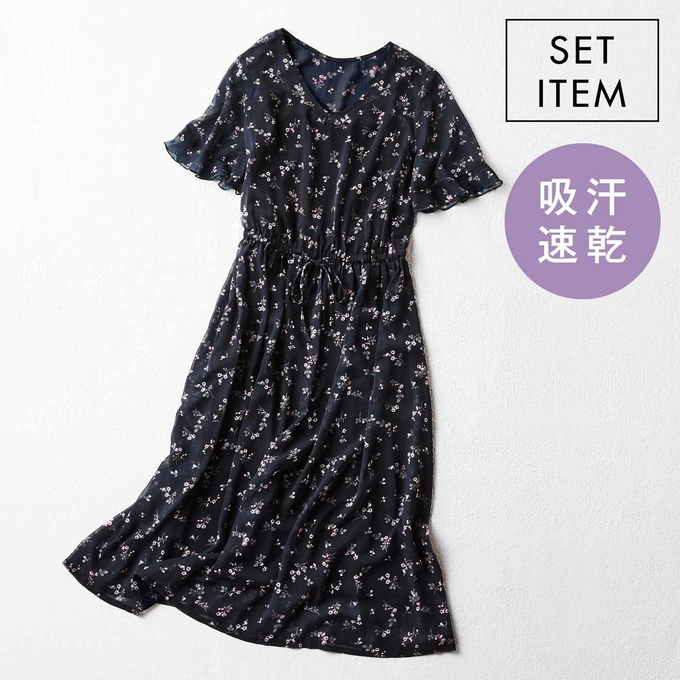 IEDIT 吸汗速乾キャミドレス付き フラワープリントワンピース〈ブラック〉