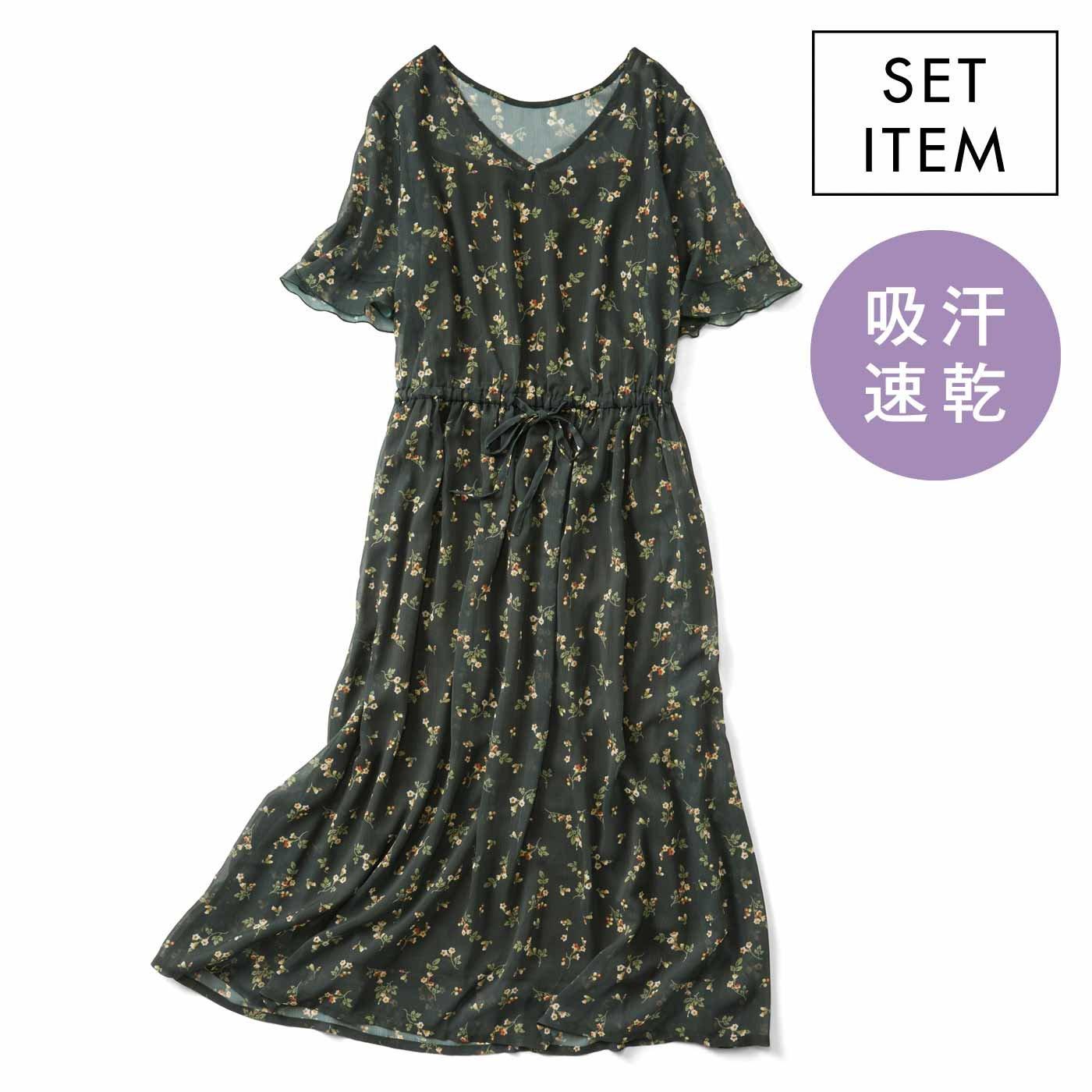 IEDIT 吸汗速乾キャミドレス付き フラワープリントワンピース〈グリーン〉