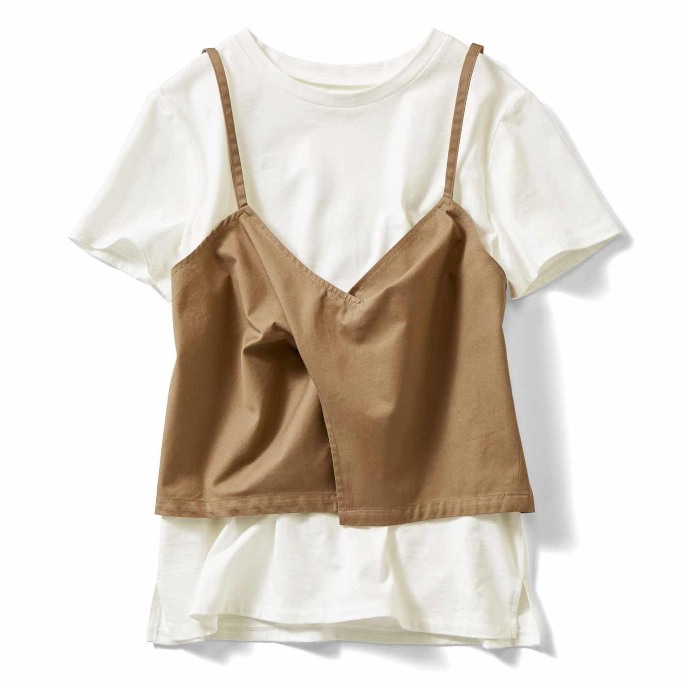 IEDIT ビスチェ&Tシャツセット〈ベージュ×ホワイト〉