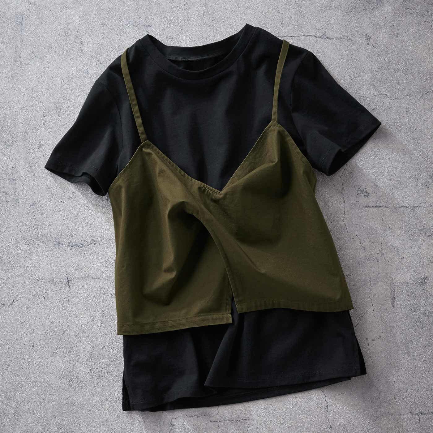 IEDIT ビスチェ&Tシャツセット〈カーキ×ブラック〉