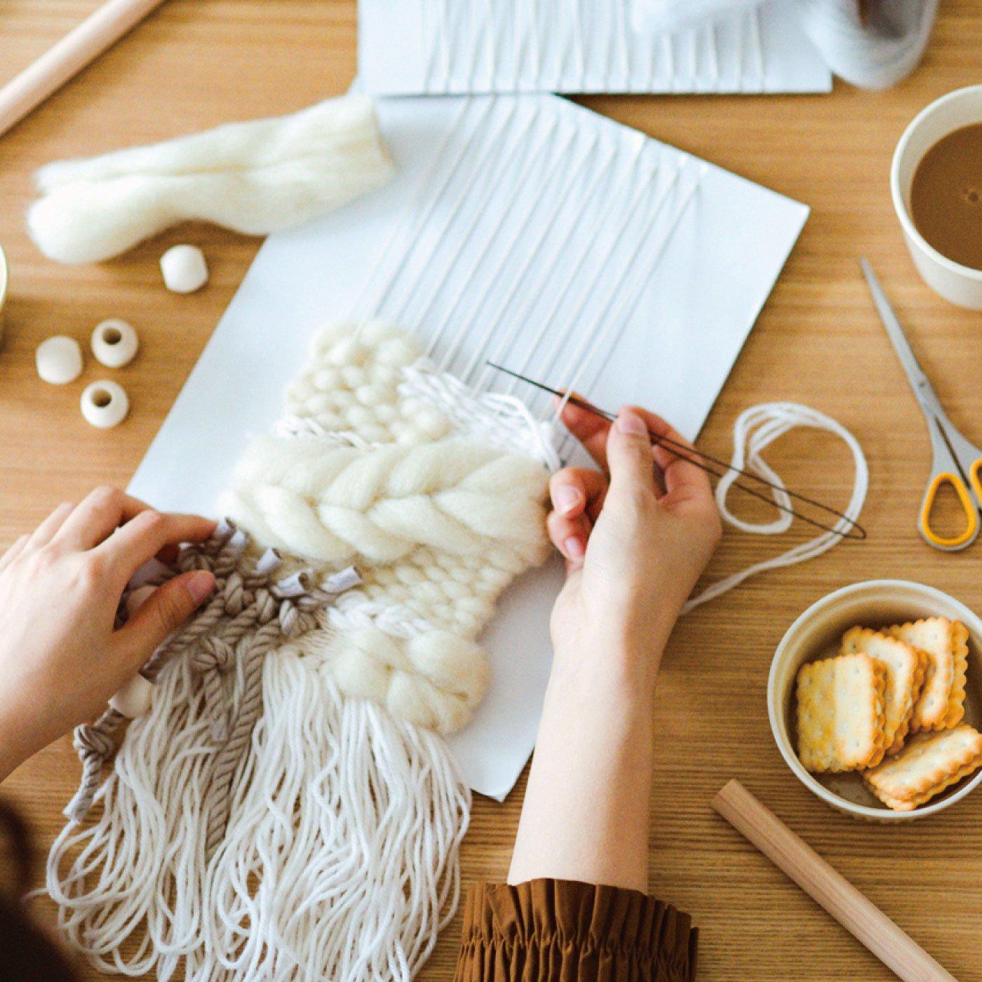 手織りで彩る壁面インテリア ウィービングタペストリーレッスンの会