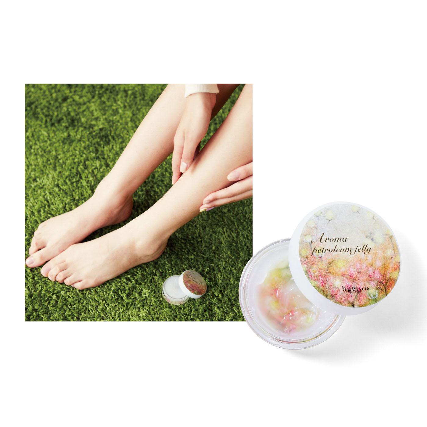お風呂上がり、「精油が香る全身保湿アロマワセリンの会(CN-649-149)」で保湿ケア後に着用するとW効果でうるおいパワーアップ!