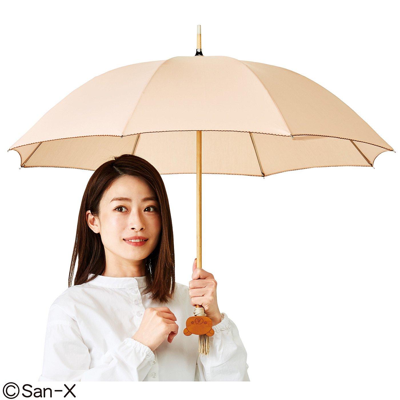 リラックマ 木製の持ち手にキュン フリンジ付き晴雨兼用傘