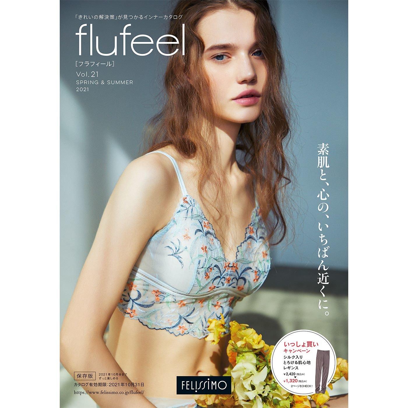 flufeel Vol.21 SPRING & SUMMER