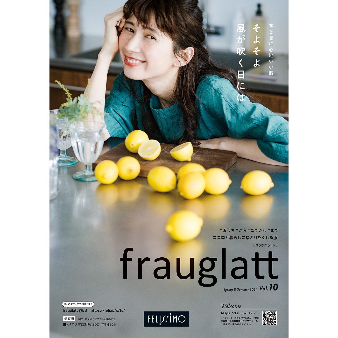 fraugratt [フラウグラット] Spring & Summer 2021