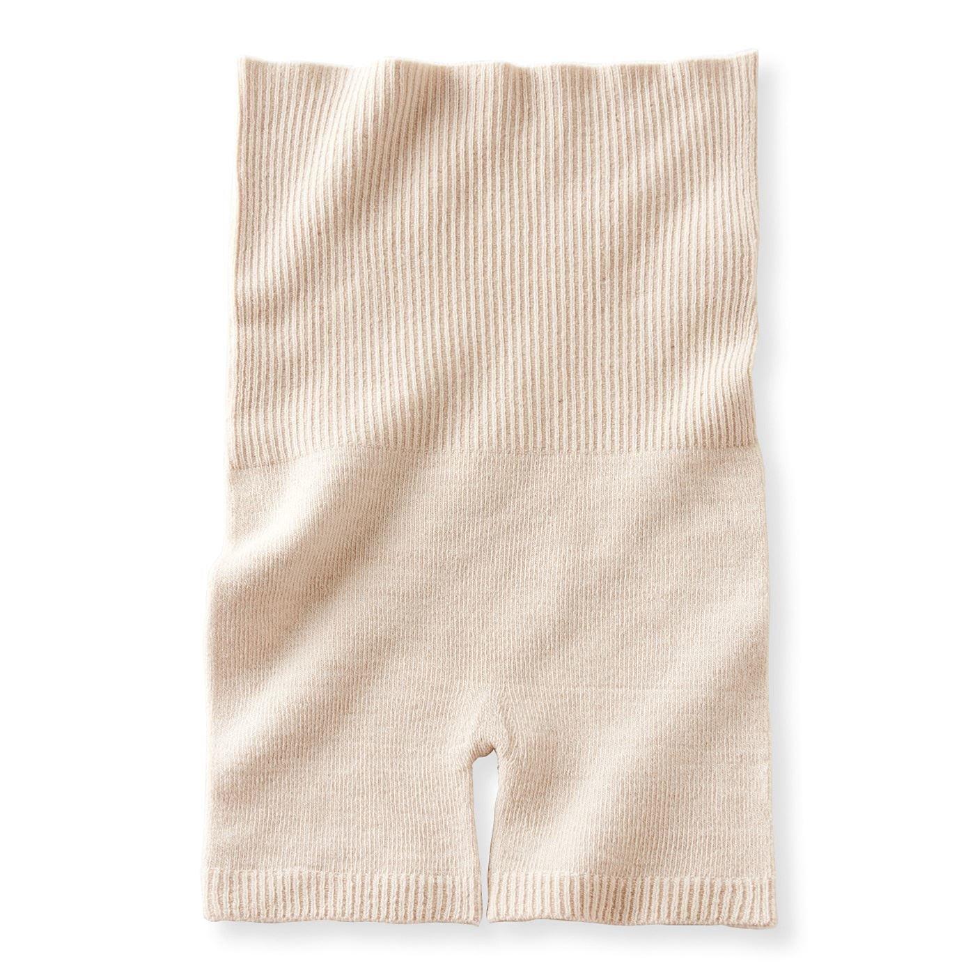 ホールガーメント(R)の贅沢(ぜいたく)仕立て はらまき付きロングパンツ〈ベージュ〉