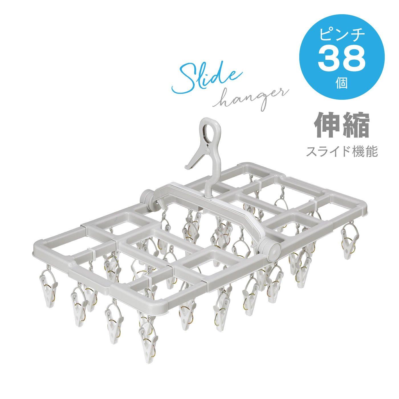洗濯物を引っ張るだけでらくらく取り入れ! 伸縮するBEILUスライドハンガー38P