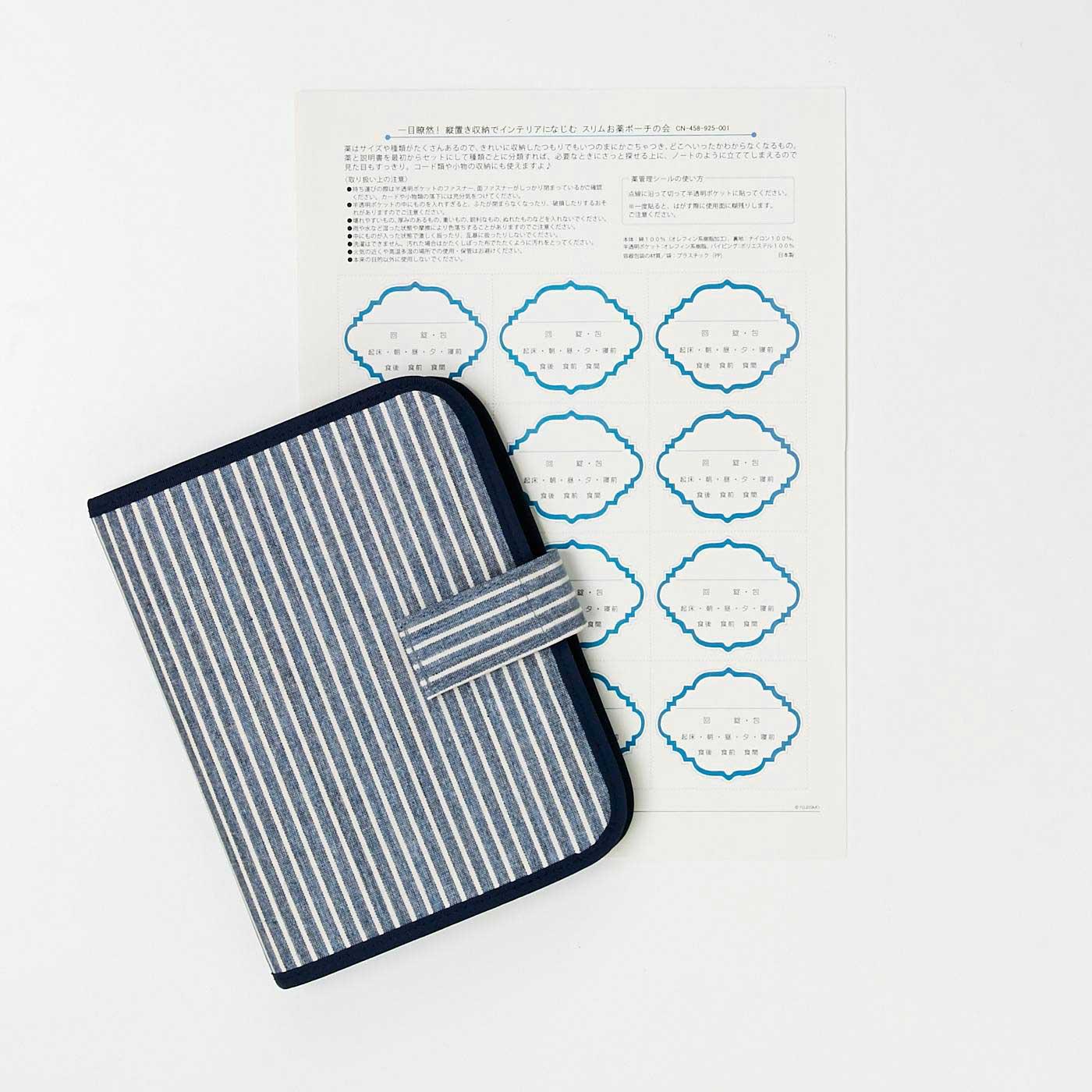 お薬の用法・用量を書き込んで、ポケットに入れておけるラベルシート付き。