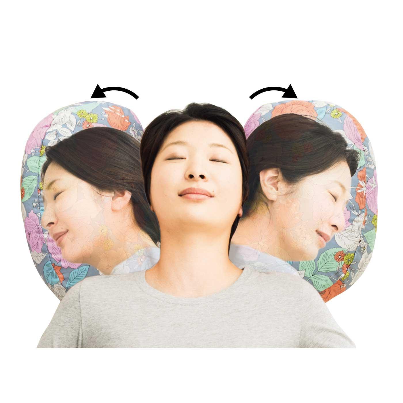 あおむけ、横向きに対応して寝姿勢を自然にサポートします。