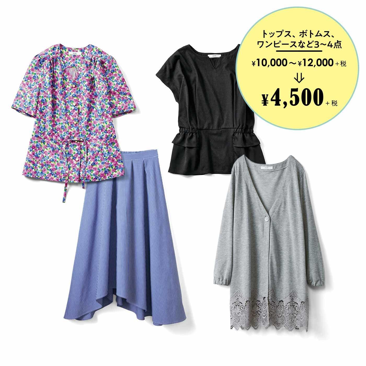IEDIT & Live in comfort スモールさんファッションセット