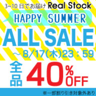 「HAPPY SUMMER ALLSALE」  全品40%OFF